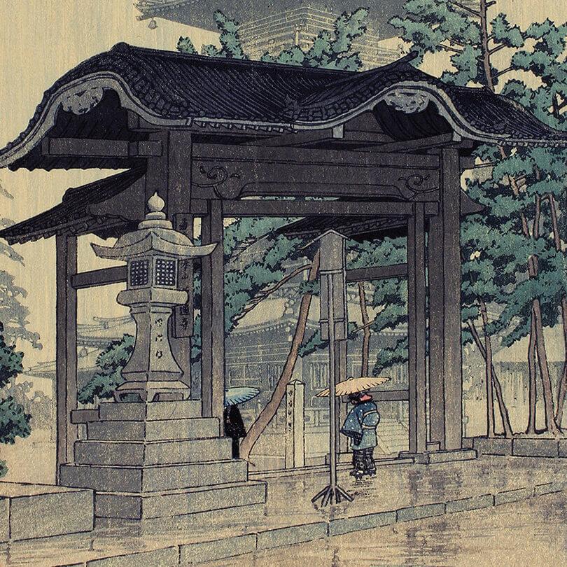 Shin Hanga Exhibit